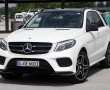 Белый Mercedes-Benz GLE 2016 фото