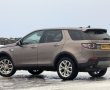 Серый Land Rover Discovery Sport 2015 фото
