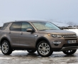 Land Rover Discovery Sport 2015 фото