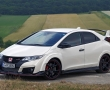 Белая Honda Civic Type R 2015 фото
