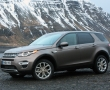 Land Rover Discovery Sport 2015 вид сбоку фото